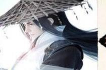 剑侠情缘手游礼包在哪里领 礼包领取方法