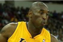 NBA2KOL球员精华大礼包多少钱 礼包有什么