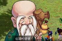 <b>梦幻西游植树节活动 众玩家相聚缘际仙源村</b>