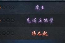 传奇永恒3月8日游戏BUG举报玩家奖励公告
