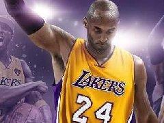 <b>NBA2K Online公告 美航大区停机维护结束</b>