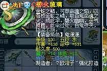 <b>能值500万 梦幻西游终于出现了130无级别伞</b>