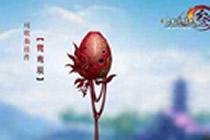 2017剑网3清明踏青活动 活动详情全面介绍