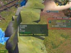 备战风雷刀谷 剑网3刀谷迷踪任务完成攻略