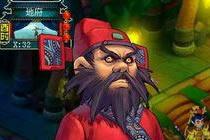 梦幻西游玩家取消捉鬼任务后多久再次领取