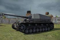 快评军功中心更新后的可兑换永久坦克