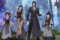 全新故事新的衣着 剑网3日月凌空新版外观