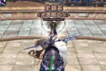 剑网325人英雄锻刀厅攻略 一号BOSS史朝英