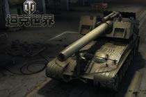 天降正义 坦克世界火炮机制大改版前瞻