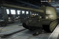 非情报组 坦克世界9.19超测服更新内容