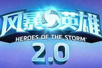 风暴英雄2.0喷漆怎么用 喷漆有冷却时间没