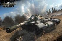 坦克世界5月11日更新维护开服公告 内容修复