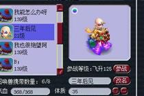 梦幻西游2武神坛极品装备精选 夺冠必备分享