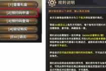 2017云垂锦盒购买公告 天谕活动疑问说明