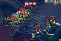 <b>梦幻西游2以蒲为剑战五毒 端午节玩家活动</b>