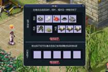 梦幻西游2电脑版活动 端阳佳节品粽香详解
