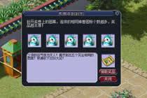 <b>梦幻西游22017年夏季专用点充值活动详情</b>