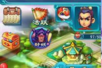 寻宝放妖怎么做 梦幻西游2玩家自制全攻略