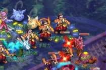 梦幻西游2当下常用三大阵容 控制流派局首