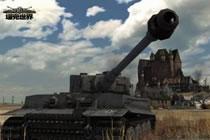 坦克世界全民福利 兑换全局经验和兑换银币
