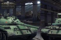 坦克世界全民福利 金币银币特种车大放送