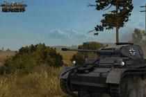 坦克世界9.19新版本全民争霸开服公告