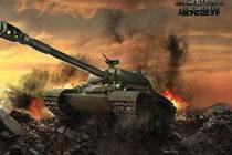 坦克世界9.19全民争霸版本更新内容说明