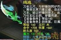 梦幻西游2X9物理神器 150力敏双加64无级别