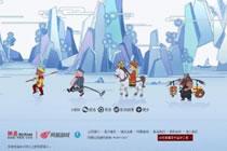 梦幻西游2焕然一新 全新官网即将正式上线