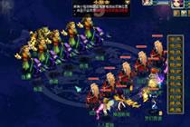 梦幻西游2孤身荡魔巢活动开启 获得活动积分