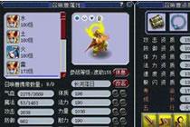 梦幻西游2大唐神器挂溅射 这种任务还要带神