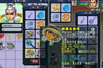 梦幻西游2别人装备 天启法系神装媲美服战