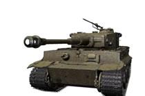 坦克世界奥托卡尔尤斯座驾 虎式217号降临