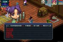 房屋是玩家最后的保护 梦幻西游2房屋解析