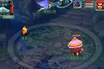 梦幻西游2渡劫玩家 竟在东海湾被海星偷袭