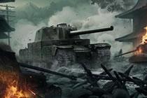 坦克世界抗线输出瞬间完成 解读排位三神车