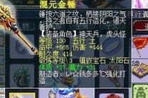 梦幻西游2入坑159魔王 话说魔王还那么暴力