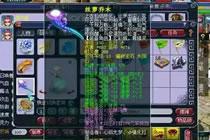梦幻西游2X9联赛 天启6特技地府装备展示