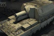 坦克世界走过不要错过 排位赛三神车解读