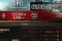 <b>坦克世界黑暗沼泽打发技巧 地图战术详解</b>