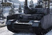 坦克世界这些你都有注意吗 要提高WOT技术