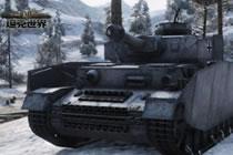 坦克世界6月29日更新公告 开启免骚扰模式
