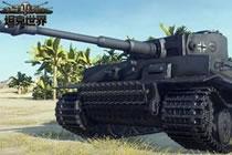 坦克世界黑科技漫天飞 坦克世界黑科技盘点