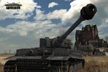 <b>瞄准手游前景 坦克世界开发商成立手游部门</b>