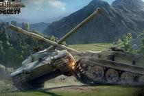 <b>坦克世界英雄榜S1赛季爆料 抛弃排位赛机制</b>