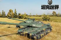 坦克世界揭秘 金币113获取方式5棍最终数据