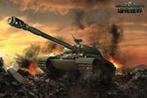 坦克世界9.19.1版本 巨龙咆哮更新内容公告