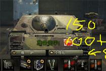 坦克世界十大最强火炮 不可小觑的毁灭