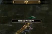 《怪物猎人ol》风格太刀无伤G1金火龙