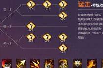 《天谕》玩家分享:圣堂PVP控制连招宏